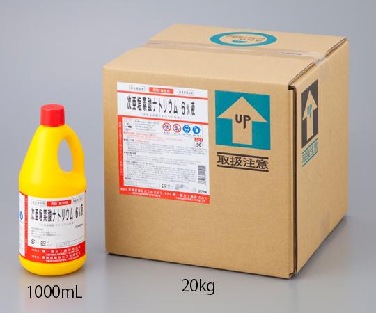 次亜塩素酸ナトリウム製剤(殺菌料漂白剤)【Airis1.co.jp】