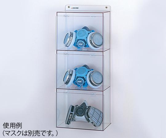 マスクケース ワイド(3個)