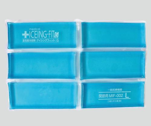 アイシングフィットG(急性期冷却剤) 関節用 L MIF-002