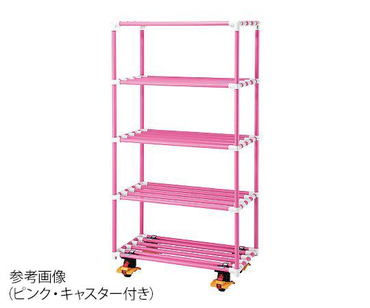 5段ポールシェルフ 抗菌・防カビ FSイレクター(R)neo ピンク N9005C-P