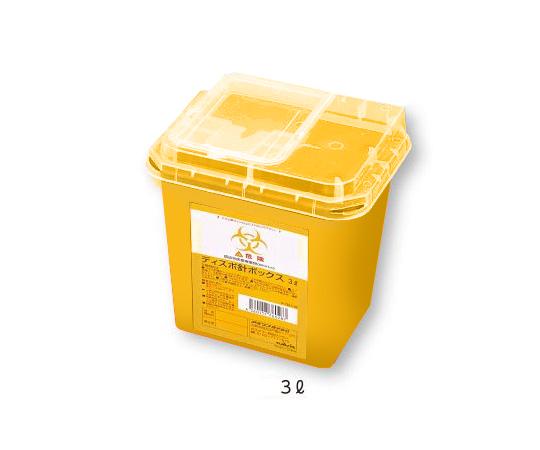 ディスポ針ボックス 黄色 3L