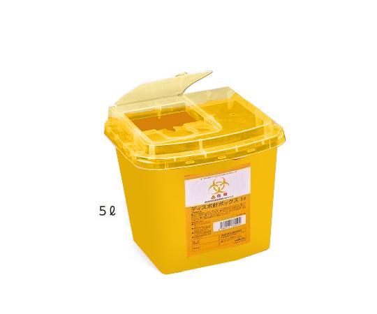 ディスポ針ボックス 黄色 5L