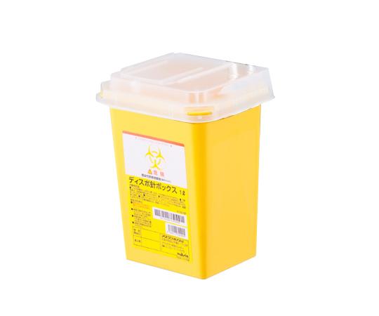 8-7221-31 ディスポ針ボックス 黄色 1L アズワン(AS ONE)