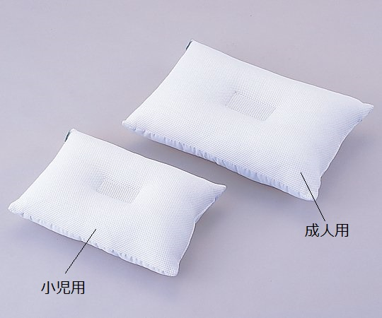 8-8662-01 枕(通気性・丸洗い) 小児用 WP-S アズワン(AS ONE)