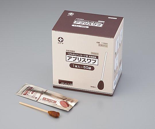 外皮消毒剤 アプリスワブ 12×100(50袋)
