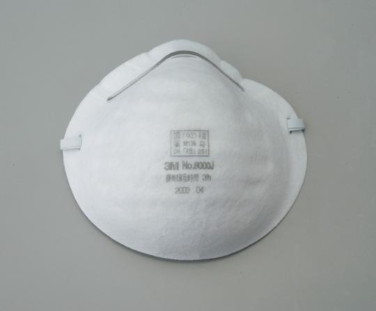 防じんマスク 8000J(50枚)