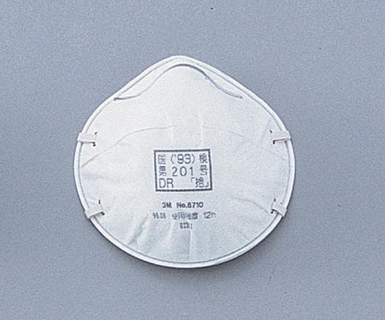 フィルターマスク 8710-DS1(22枚)