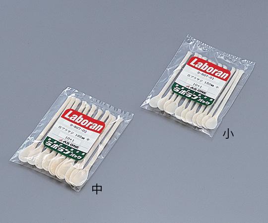 ラボラン白プラサジ