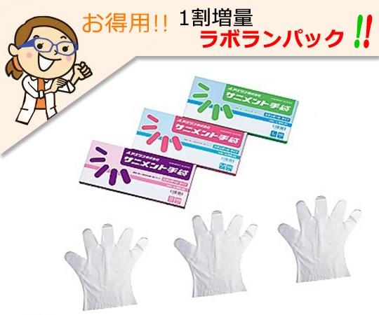 LABORAN サニメント手袋(スタンダード) S (100枚×11箱)