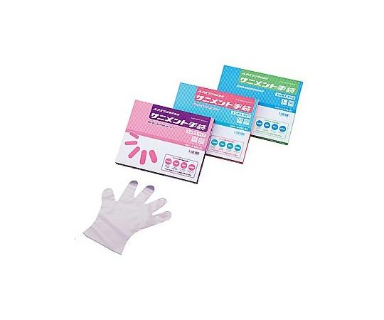 9-889-01 LABORAN サニメント手袋(エンボス) L (100枚×11箱) アズワン(AS ONE)