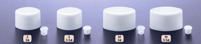 キャップ S白(穴あき栓φ2.0原色付)