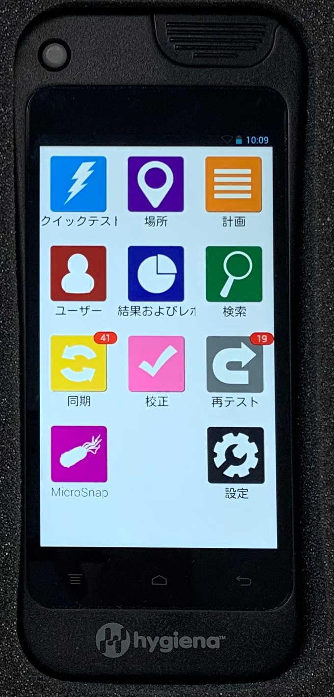 高感度ルミノメータ ENSURE TOUCH ハイジーナ(HYGIENA)【Airis1.co.jp】