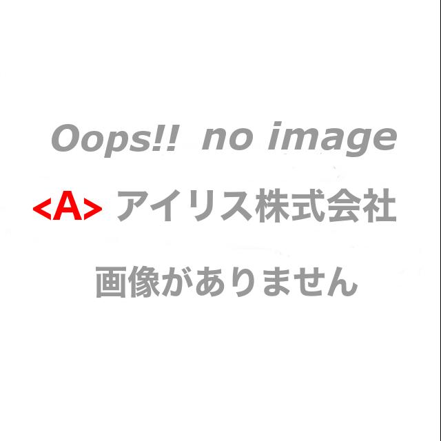 ストレートブラケットSB-280Ⅲ        L13010B エル・ピー・エル(LPL)【Airis1.co.jp】