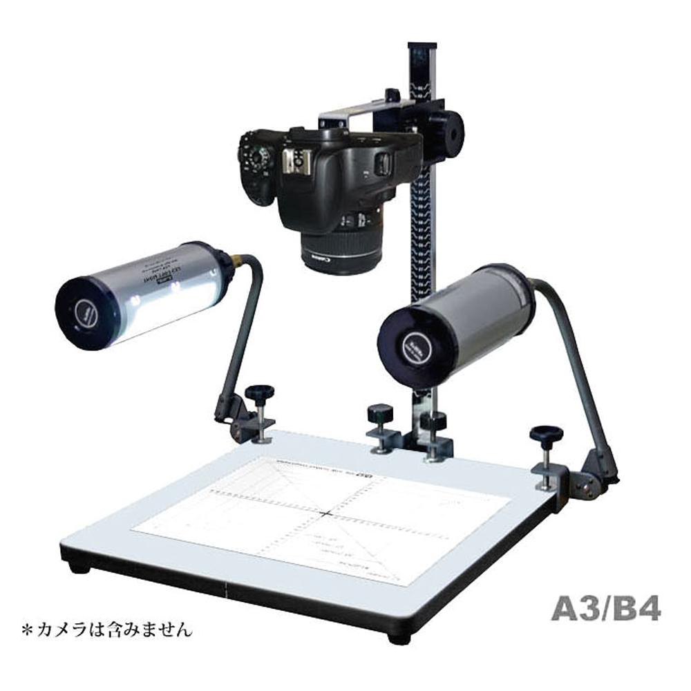 デジカメスキャナーセット DSS-500D L18244 エル・ピー・エル(LPL)【Airis1.co.jp】