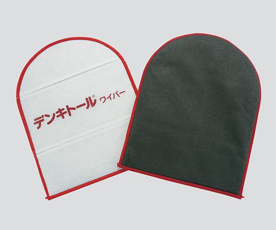 静電気除去ワイピングクロス デンキトール(R)ワイパー ミトンタイプ デンキトール(R)ワイパー 日本バイリーン