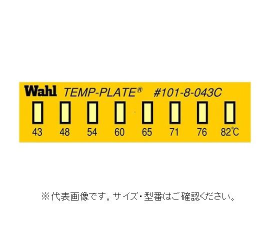 真空用テンプ・プレート 38mm×10mm 101-8V-176(10枚) Wahl instruments