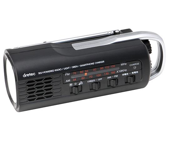 さすだけ充電ラジオライト ブラック PR-321BK ドリテック(DRETEC)