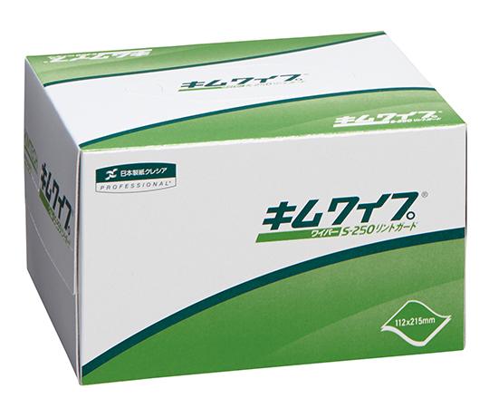 キムワイプS-250 リントガード 1ケース 62025(250枚×72箱)