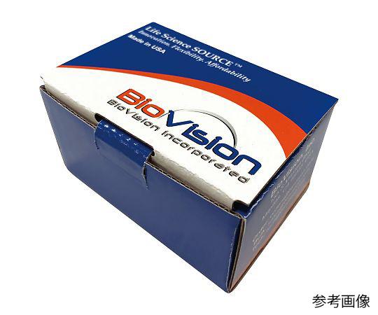 E4563-100 バイオマーカー測定ELISA キット Beta-2 Microglobulin ELISAキット E4563-100 BioVision