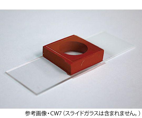 CW3.5 イメージングチャンバー 厚み3.5mm CW3.5(6個) Visikol