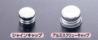 1211-15 シャインキャップ No.23L SPP2.0 マルエム