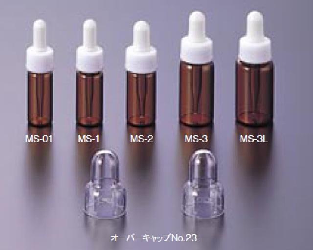 0813-22 ミニスポイド瓶 褐色 シリコンゴム仕様 MS-01(50本) マルエム