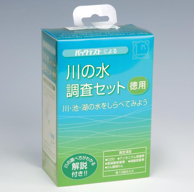 徳用 川の水調査セット TZ-RW-2(10回分)