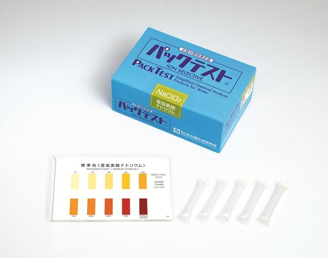 パックテスト 全窒素(無機) WAK-TN-i-2(40回分)