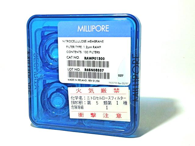 メンブレンフィルター RAWP01300 メルクミリポア【Airis1.co.jp】