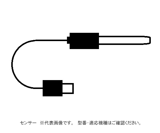 交換用導電率電極 2301T-Q アズワン(AS ONE)【Airis1.co.jp】